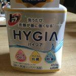 モラタメ当選♪ライオン トップ HYGIA(ハイジア)
