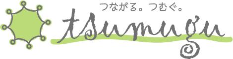 つむぐ|福井県敦賀市